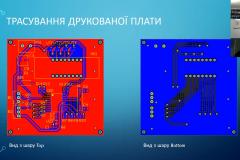 CAD-Proj-2020-02