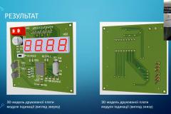 CAD-Proj-2020-03