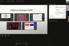 CAD-Proj-2020-04