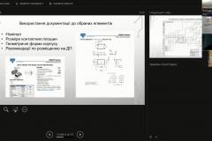 CAD-Proj-2020-07
