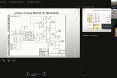 CAD-Proj-2020-08