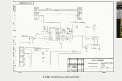 CAD-Proj-2020-12