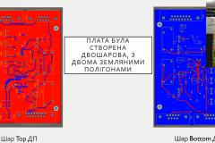 CAD-Proj-2020-13