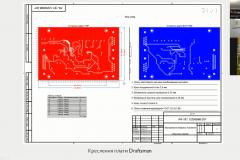 CAD-Proj-2020-14