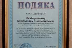 IMG_20201024_145643