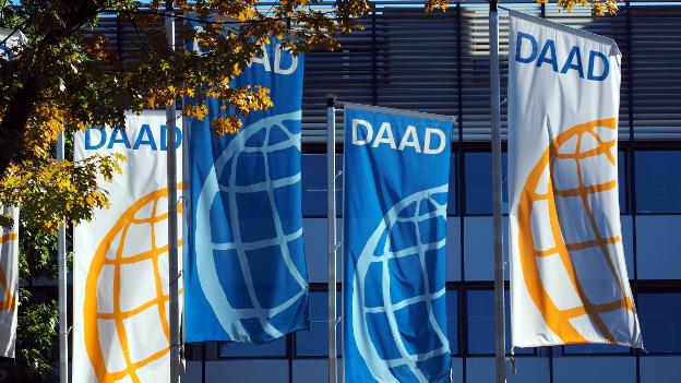 Стипендія від німецької агенції DAAD для наших студентів